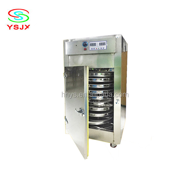stainless steel vertical spin pumpkin seed dryer for vegetable