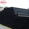 Flexible HDPE water drainage pipe 63mm