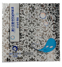 Anti Pigmentation Removing Spot Revitalizing Korean Face Mask Sheet