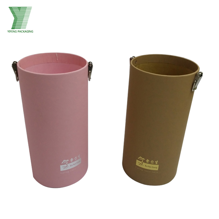 small product cardboard cylinder boxes tube packaging box