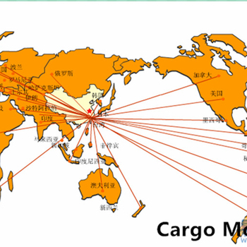 Shipping/air/express Freight Forwarder From China To