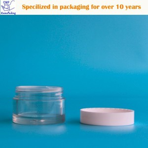 25ml Empty cream jar for face cream
