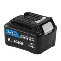 Portable replacement battery compact 10.8V / 12V Suitable for Makita BL1040B Professional power tools