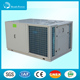 10ton rooftop air conditioning unit one-piece cooling equipment