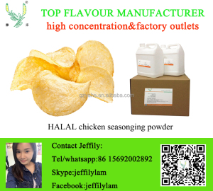 HALAL chicken seasoning powder for snack food,high concentration and low dosage seasoning powder