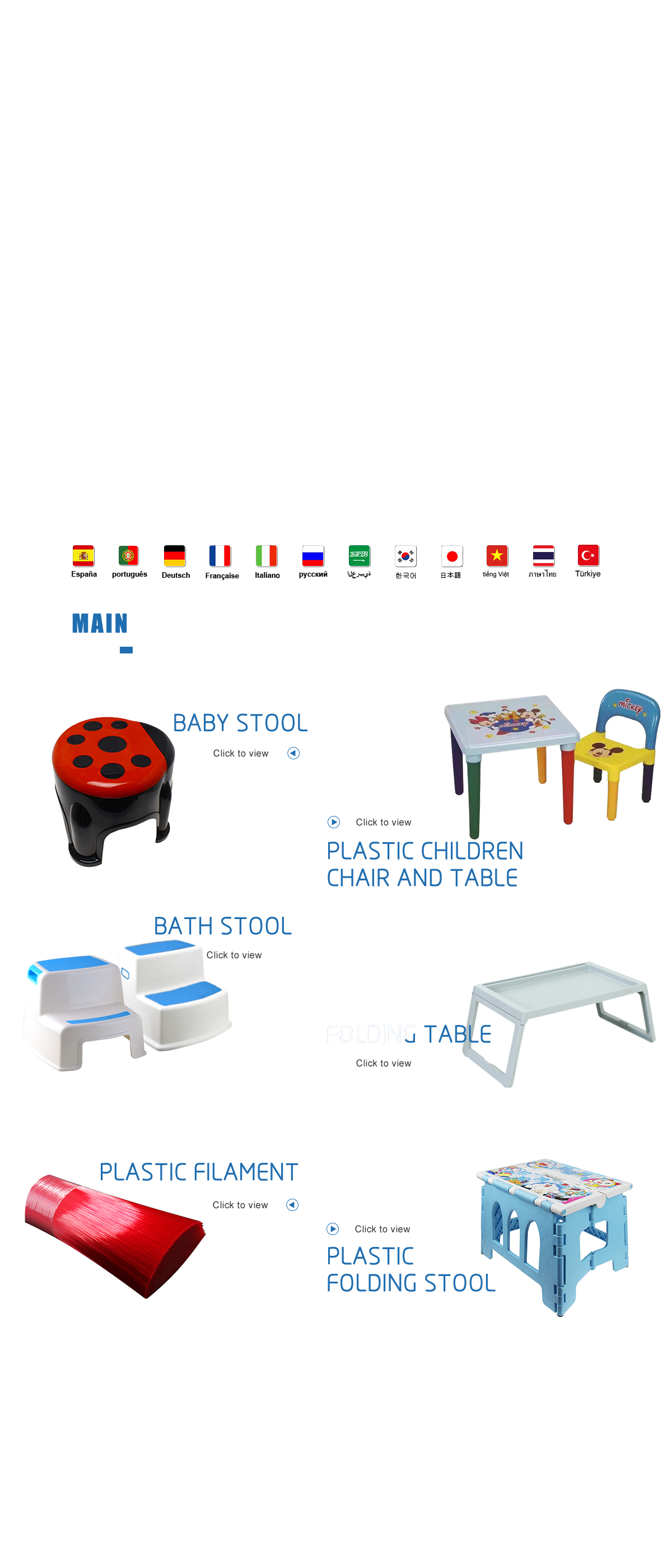 Taizhou Bebone Imp Exp Co Ltd Furniture And Commodity  # Muebles Farbton