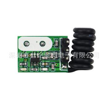 433mhz Rf Wireless Transmitter Kit Module Arduino Arm Wl Mcu