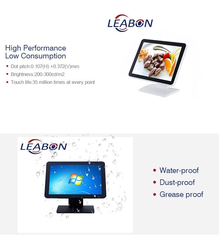 lcd monitor Price
