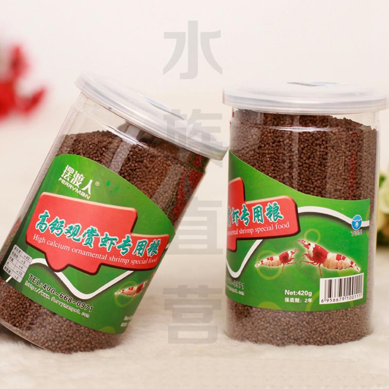 online kaufen gro handel kalzium lebensmittel aus china kalzium lebensmittel gro h ndler. Black Bedroom Furniture Sets. Home Design Ideas