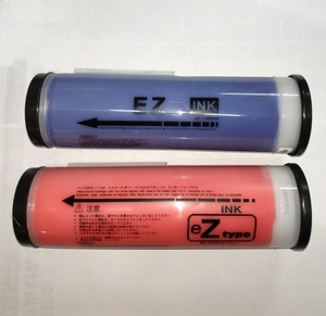 Good quality ink for RISOs EZ570/EZ220/EZ371 digital duplicators,Consumables for RISOGRAPHs EZ series copiers on sale