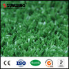 football soccer artificial turf price m2