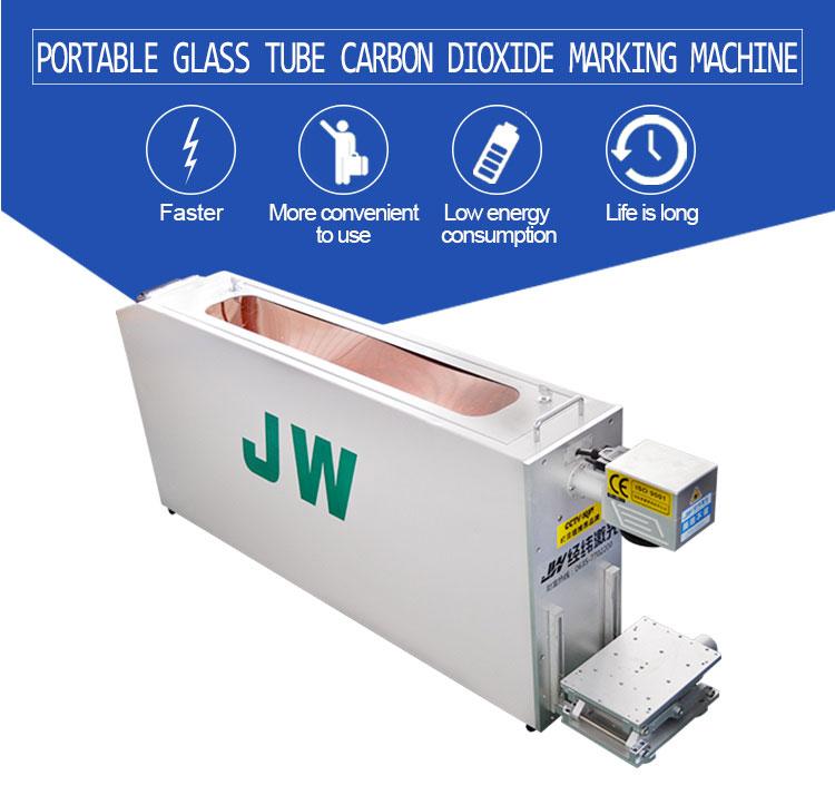 jingwei 40w co2 laser marking machine factiry price