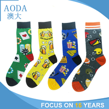2017 wholesale china make your own design cotton black funny happy men tube socks