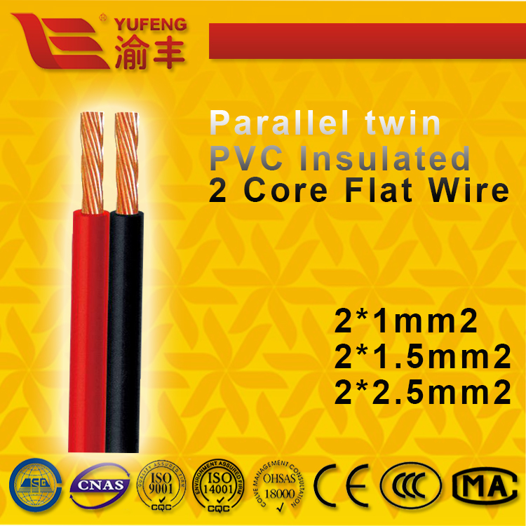 70 Sq Mm Cable Price Wholesale, Cable Price Suppliers - Alibaba