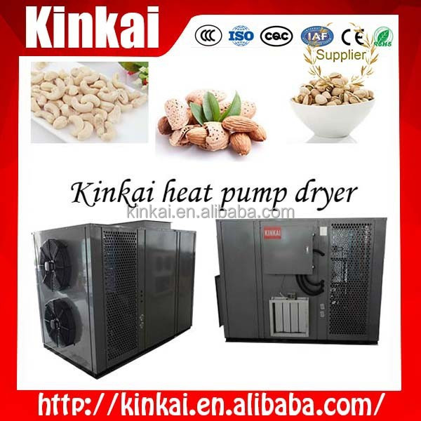 Hot sale high quality best food dehydrator/food dryer