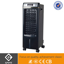 Mobile Air Cooler For Bedroom, Mobile Air Cooler For Bedroom Suppliers And  Manufacturers At Alibaba.com