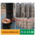 PE drip irrigation tape