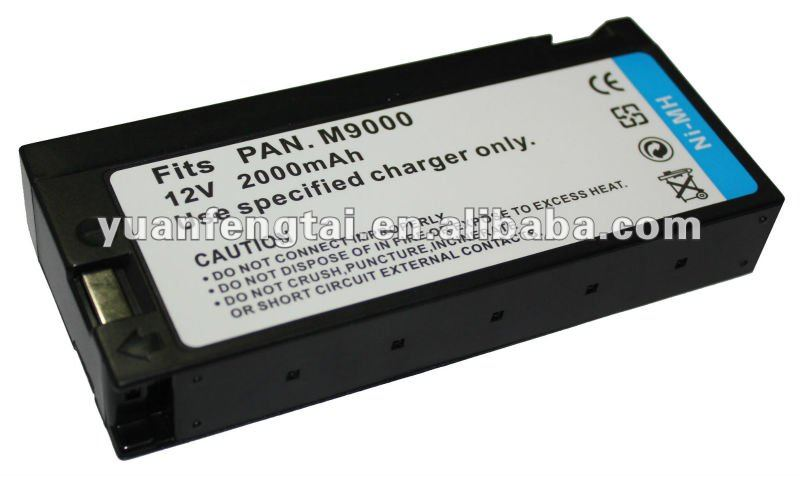 12V battery for ip camera Panasonic VBF2E BP50 M9000
