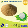 Solvent Extraction Type Powder Form Water Soluble Rice Bran Oil Extract Natural Ferulic Acid