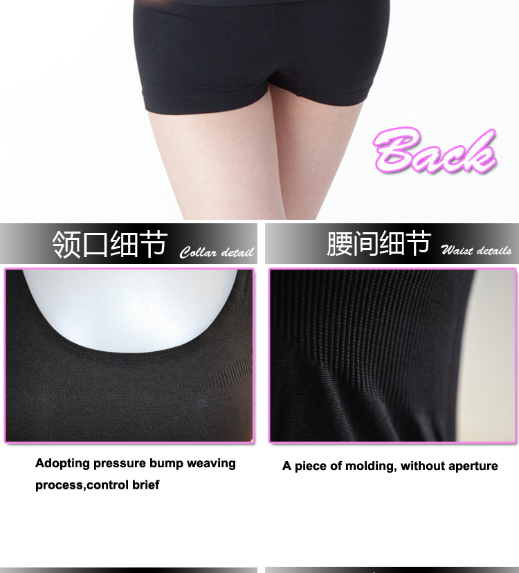 Wholesale New Style high quality Blank Seamless Plain Women T Shirt