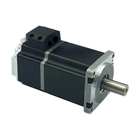 Integrated low-voltage servo motor Low Voltage DC Servo Motor integrated servo motor