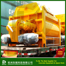 Best Price Of working cycle period 60s mini concrete mixer for sale Customized