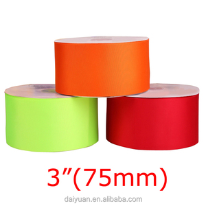 Wholesale high quality 75mm grosgrain ribbon