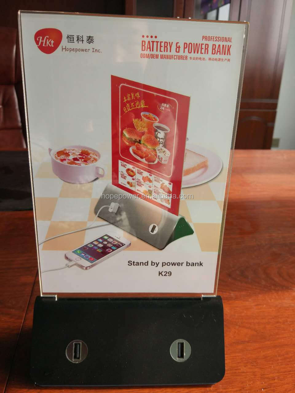 Shenzhen Manufacturer Restaurant Power Bank 10000mAh, Table Menu Holder Power Bank Restaurant For Hotel Bar Coffee