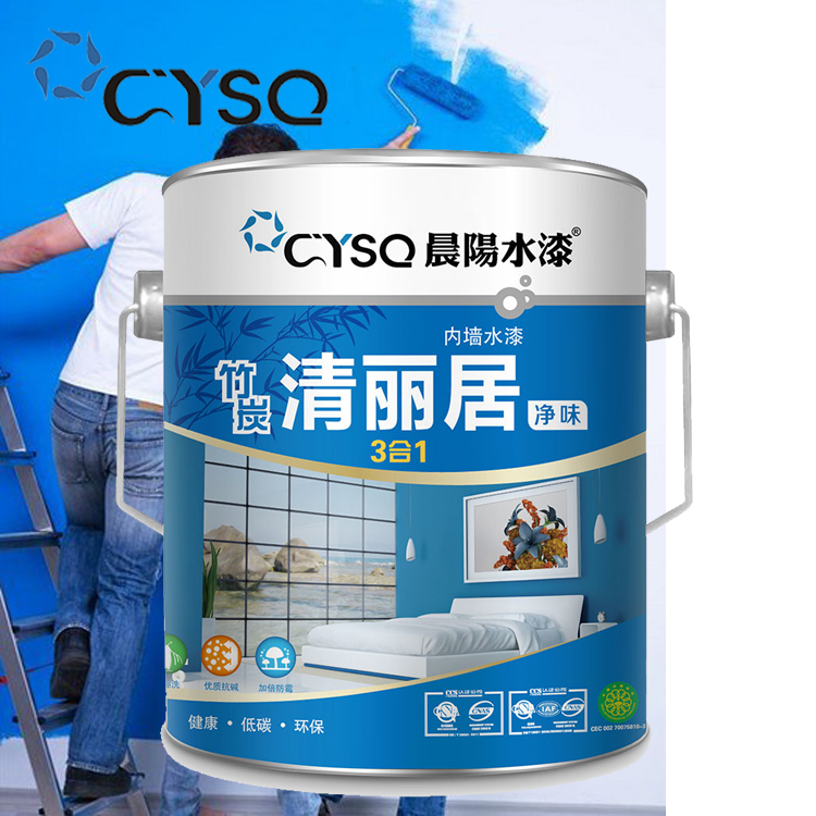 Electrical Resistant Paint Wholesale, Resistive Paint Suppliers ...
