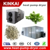 Wholesale food dehydrator New dryer machine for drying herb