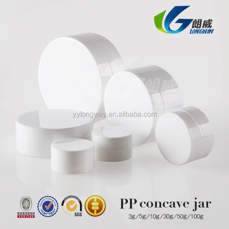 Natural plastic 30g 50g 100g frosted glass cream jar with silver screw cap wholesale