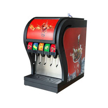 Handels verwendung 4 geschmack soda füllmaschine/soda fountain dispenser/koks brunnen dispenser