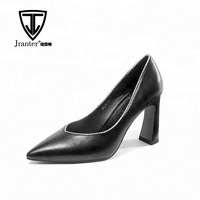 Women Simple Thick Heel Shoes Lady Formal Office Shoes