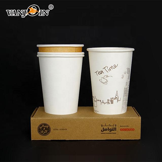 จีนราคาถูก 3oz 4oz 7oz 9oz ที่กำหนดเองถ้วยกระดาษทิ้ง
