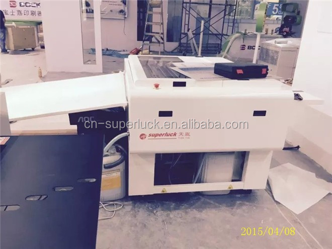 offset print heidelberg gto 4 color using CTP Plate Making Machine Processor and Developer machinery suit Kodak Screen Agfa CTP