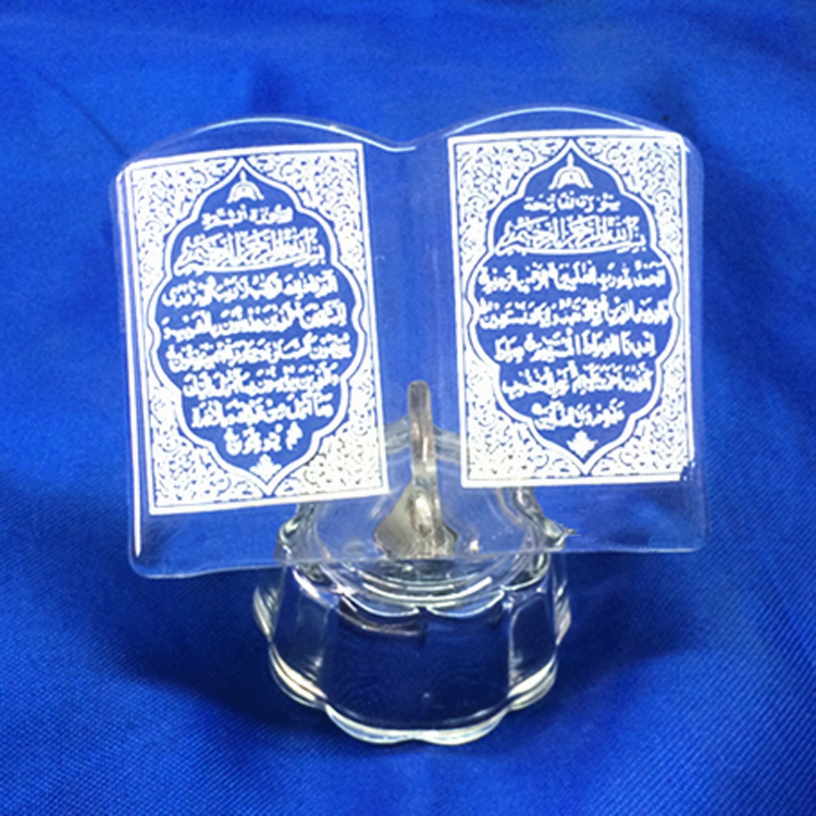 Crystal quran Glass book with religious text of Islam For wedding Gifts