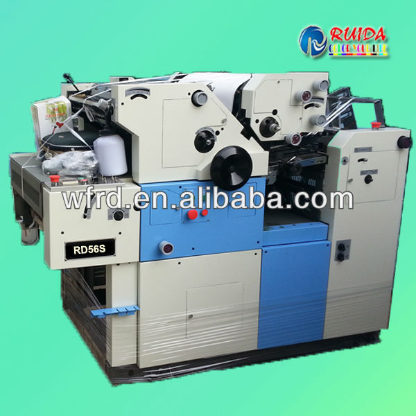 China RD56S 2 Colour Magazine Printing Machines Supplier