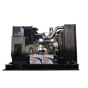 175kva royal power danyo diesel generator with shang chai engine SC7H230D2