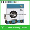 hot good 10kg industrial dry cleaning equipment