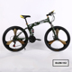 Promotion product mtb folding bike 26 inch double disc brakes bicycle