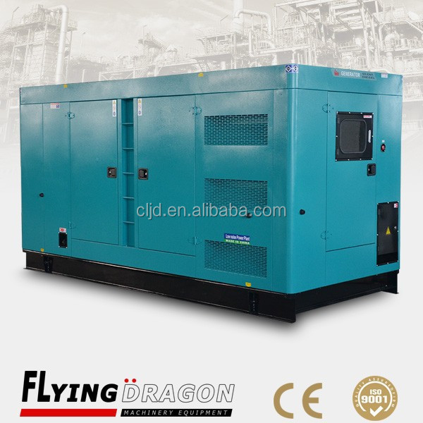 300kw electric soundproof generator price 300kw diesel silent canopy power genration with cummins engine