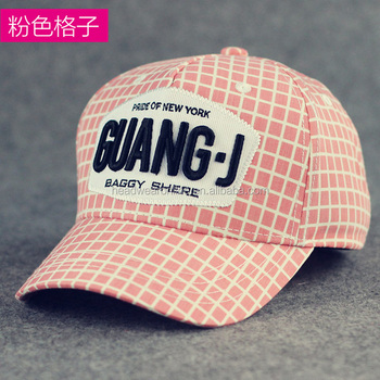 Multi Color Baseball Cap With Squares. Look Nice Baseball Cap  hat ... ee15510a9c6