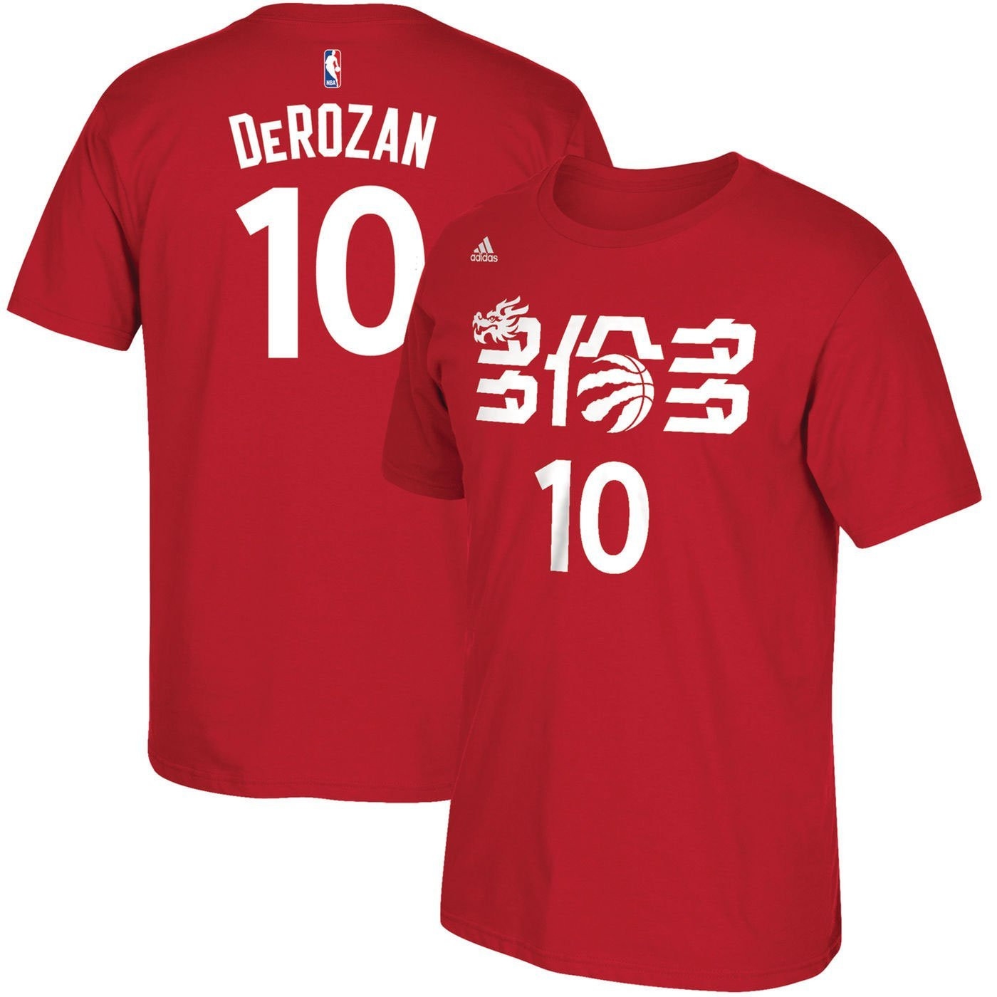 2c548555f Get Quotations · Toronto Raptors Chinese New Year DeMar DeRozan NBA Name    Number T-Shirt - Red