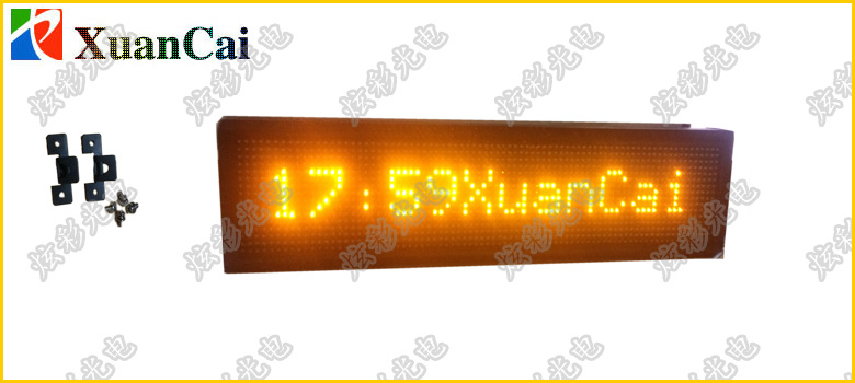 Two lines or Single line display moving message sign for Christmas welcome display screen