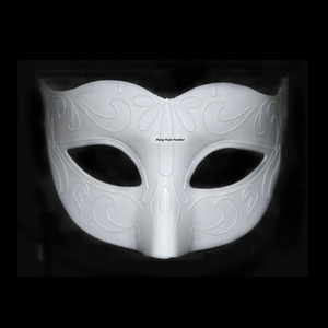 Manufacturer CM-1053 Excellent Quality Plastic Half Face Mask White Masquerade Mask
