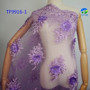 Good quality african lace fabrics soft net French embroidery 3d lace fabric with stones