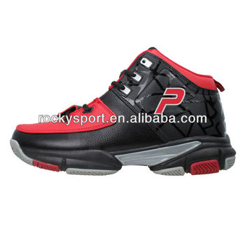 best cheapest basketball shoes