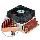 Best quality skiving cpu flexible heat sink DIY with 12V fan