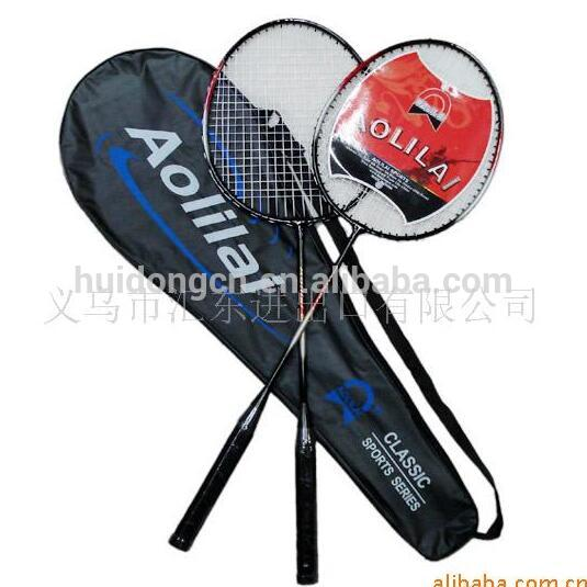 OEM badminton rackets promotional Iron badminton racquets set wholesale Cheap custom badminton products