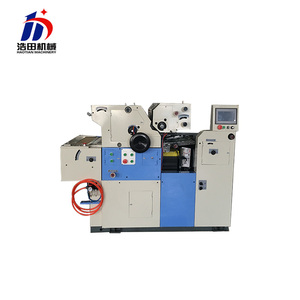 China factory Hot sale mini folio 2 color offset printing machine price